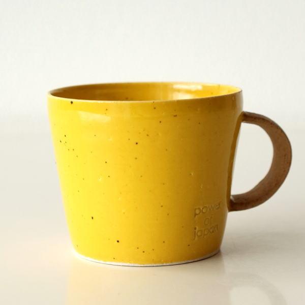 マグカップ イエロー 黄色 おしゃれ かわいい 陶器 美濃焼 カップ カフェ マグカップ イエロー [kyt3159]