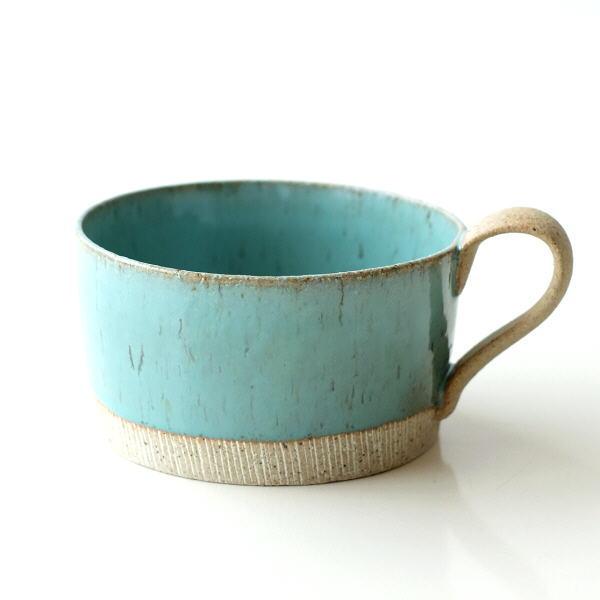スープカップ おしゃれ 日本製 シンプル モダン かわいい 美濃焼 陶器 大きめ 大きい サラダボウル シリアルボウル スープカップ ターコイズ [kyt3526]