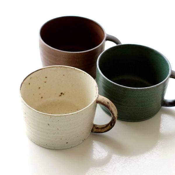 マグカップ おしゃれ 大きい 大きめ シンプル 陶器 日本製 美濃焼 和モダン スープカップ サラダボウル フォレストビッグカップ3カラー [kyt3539]