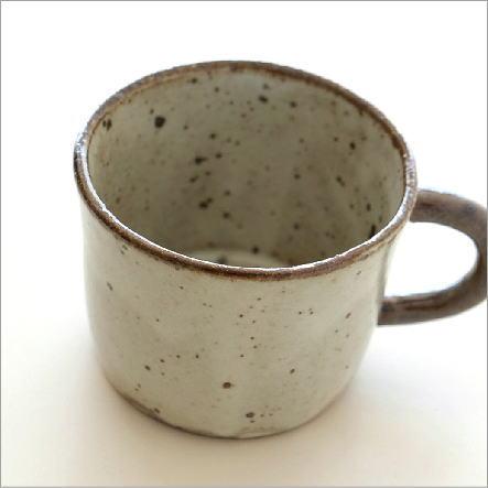 マグカップ 陶器 おしゃれ 和 シンプル かわいい 美濃焼 日本製 カフェ 和風 モダン 渋い デザイン 焼き物 陶芸 コーヒーカップ 和食器 ガレット マグ [kyt3975]
