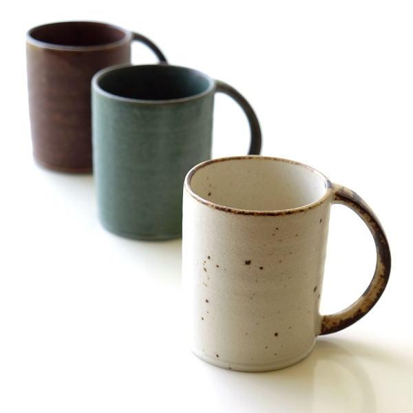 マグカップ おしゃれ 陶器 日本製 美濃焼 和モダン 焼き物 シンプルストレートマグ 3カラー [kyt6085]