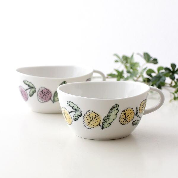 スープカップ フラワー マルチカップ 陶器 おしゃれ かわいい カフェ デザイン ナチュラル イラスト シンプル フラワースープカップ 2カラー [kyt6741]