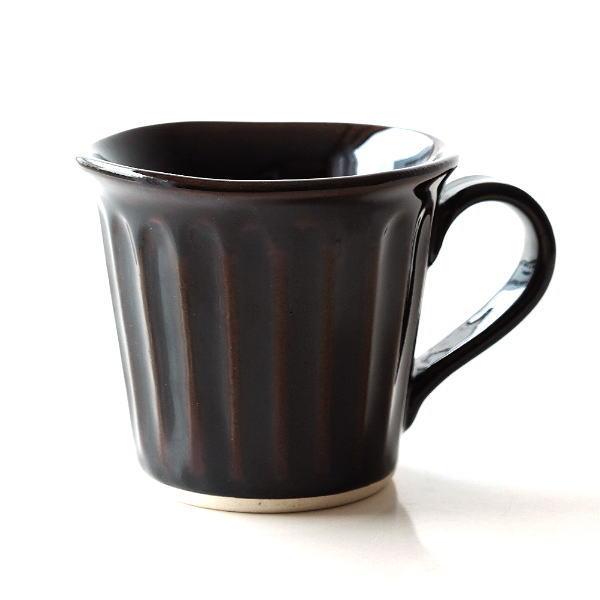 マグカップ 陶器 おしゃれ 美濃焼 和風 和モダン 和食器 焼き物 日本製 マグカップ ビター [kyt9349]