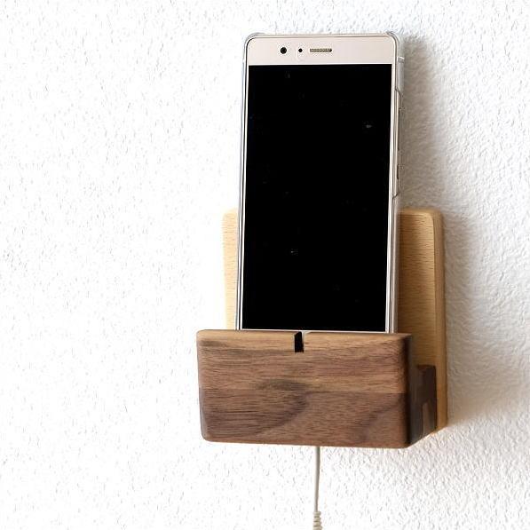 スマホスタンド 壁掛け 木製 充電 おしゃれ ナチュラル シンプル 天然木 ウォールナット 充電しながら スマートフォンスタンド 壁掛け携帯スタンド [map1035]