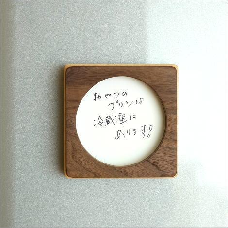 マグネット 伝言メモ フォトフレーム 壁掛け 壁付け 磁石 木製 おしゃれ 貼る メモ マグネット・フレーム