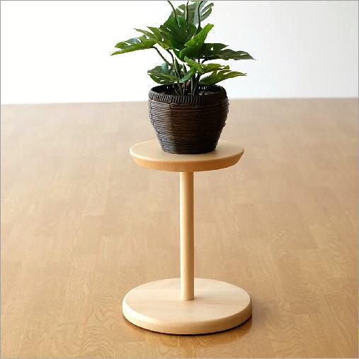 花台 フラワースタンド 木製 天然木 サイドテーブル コンパクト おしゃれ シンプル ナチュラルウッドの花台・ロースタンド [map4736]
