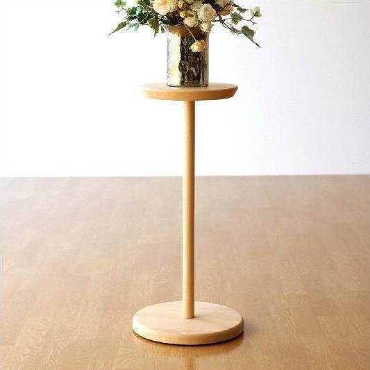 花台 フラワースタンド 木製 天然木 サイドテーブル コンパクト おしゃれ シンプル ナチュラルウッドの花台・ハイスタンド [map4737]