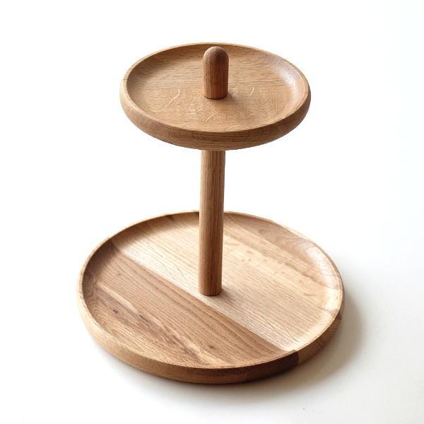アクセサリートレイ おしゃれ 木製 ウッド 2段 アクセサリースタンド 小物置き トレー 飾る ディスプレイ ダブルスタンドトレイ [map4941]