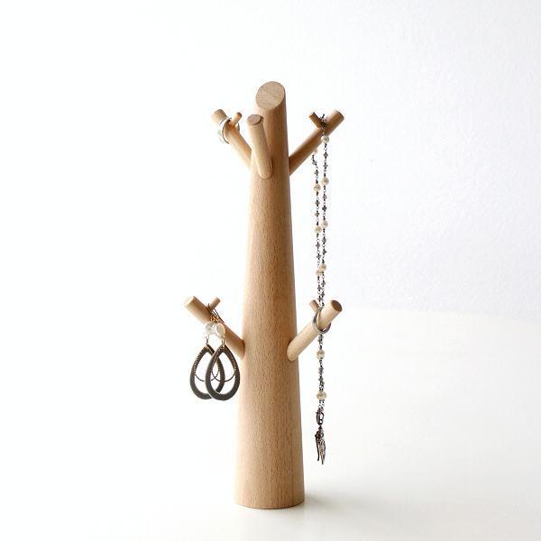 アクセサリースタンド ツリー おしゃれ かわいい 木製 ウッド ビーチ ネックレス イヤリング 指輪 アクセサリーツリー ビーチ [map7649]