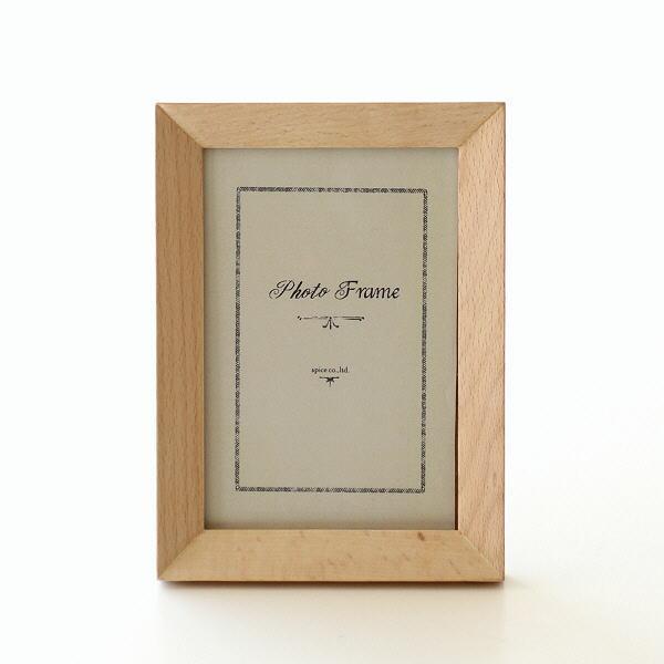 フォトフレーム 写真立て 木製 おしゃれ ポストカード 無垢 卓上 小さい 小型 木枠 ウッドフォトフレーム スリム角ポストカード [map8748]