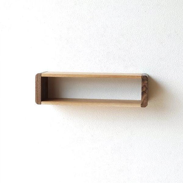 ウォールシェルフ 木製 壁掛け 棚 収納 飾り棚 おしゃれ 天然木 ウォール棚 無垢材 オーク ウォルナット スリムなウォール棚 S [map8804]