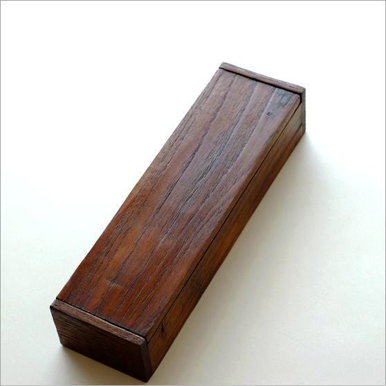 小物入れ ペンケース カトラリーケース 古木ロングケース