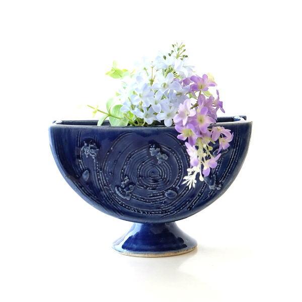 花瓶 陶器 フラワーベース 和風 おしゃれ 花器 日本製 瀬戸焼 青釉三つ切輪立ち花入れ [mkn0791]