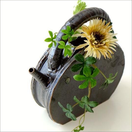花瓶 陶器 花器 フラワーベース 和陶器ベース 黒釉土瓶型