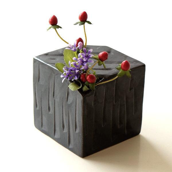 花器 陶器 おしゃれ 瀬戸焼 日本製 和風 花瓶 フラワーベース 黒釉しのぎさいころ花入れ [mkn0848]