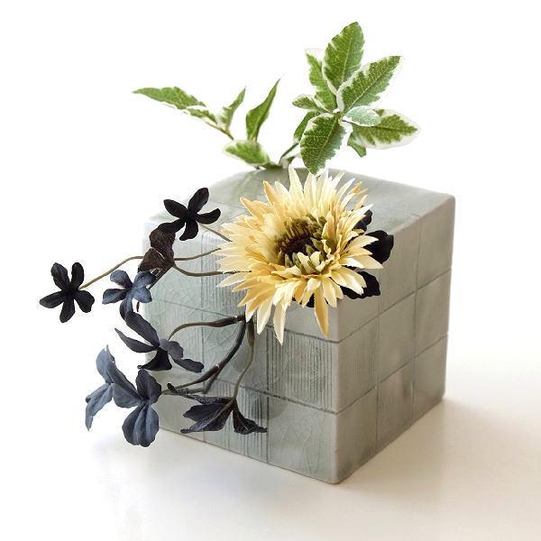 花器 陶器 おしゃれ 瀬戸焼 日本製 和風 花瓶 フラワーベース 市松櫛目さいころ花入れ [mkn0853]