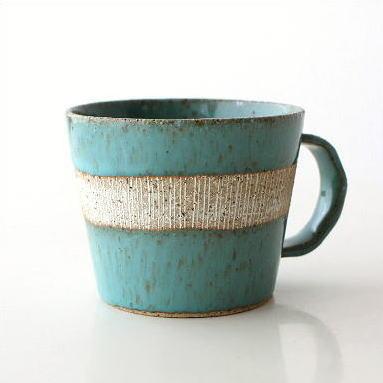 マグカップ おしゃれ 陶器 日本製 瀬戸焼 焼き物 シンプル モダン ターコイズラインマグ [mkn3275]