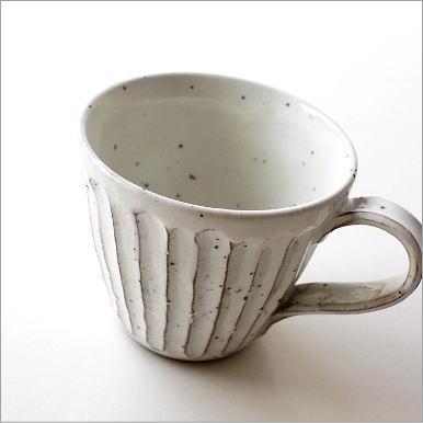 マグカップ おしゃれ 陶器 日本製 瀬戸焼 焼き物 粉引き シンプル モダン 粉引しのぎマグ [mkn3296]