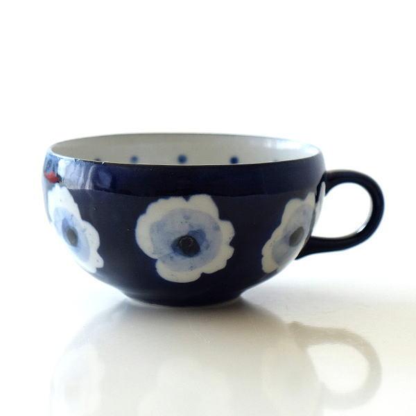 スープカップ おしゃれ 陶器 日本製 瀬戸焼 かわいい 和モダン 藍色 花 デザイン スープマグ スープボウル 焼き物 スープカップ RURI [mkn6745]