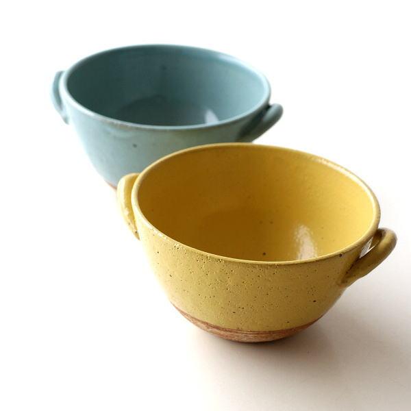 スープカップ ボウル型 マルチカップ 陶器 おしゃれ かわいい 日本製 陶器 取っ手付き デザイン ナチュラル 耳付スープボウル 2カラー [mkn6852]