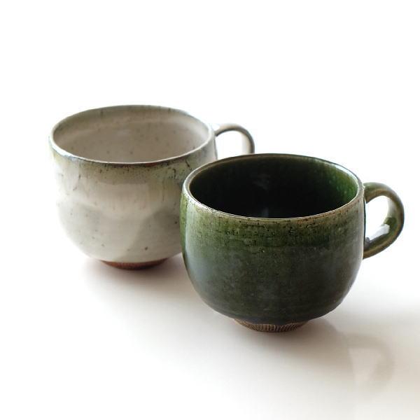 マグカップ 陶器 瀬戸焼 日本製 コーヒーカップ 和風 和食器 焼き物 櫛目彫り面取り丸マグ 2カラー [mkn6889]