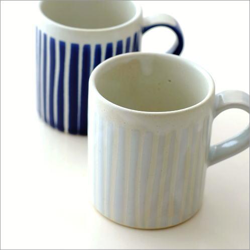 マグカップ おしゃれ 陶器 瀬戸焼 かわいい シンプル 日本製 焼き物 和食器 モダン コップ 湯のみ コーヒーカップ コーヒーマグSUIマグカップ 2カラー [mkn7186]