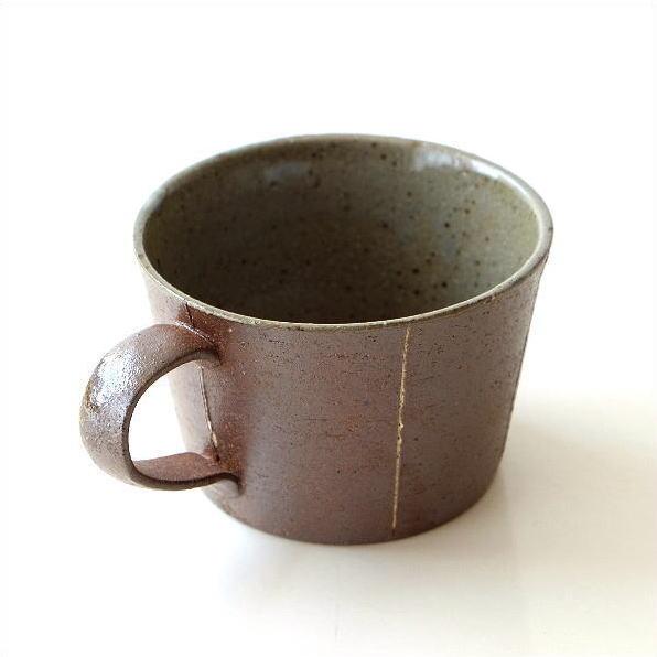 マグカップ おしゃれ 陶器 和モダン コーヒーマグ コーヒーカップ 日本製 焼き物 瀬戸焼 ビッグマグ 十草彫 [mkn7705]