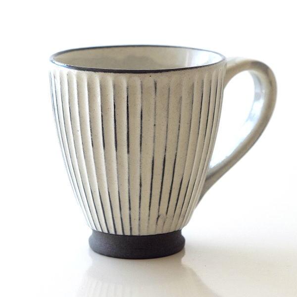 マグカップ 陶器 日本製 おしゃれ 瀬戸焼 和モダン 和風 コーヒーカップ ストライプ 縞ライン デザイン マグカップ 黒陶粉引 [mkn7746]