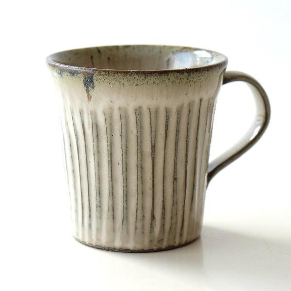 マグカップ 陶器 おしゃれ 日本製 瀬戸焼 和モダン しのぎ彫ロングマグ [mkn8495]