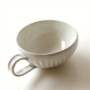 スープカップ おしゃれ 陶器 瀬戸焼 和食器 粉引削りスープカップ [mkn8594]