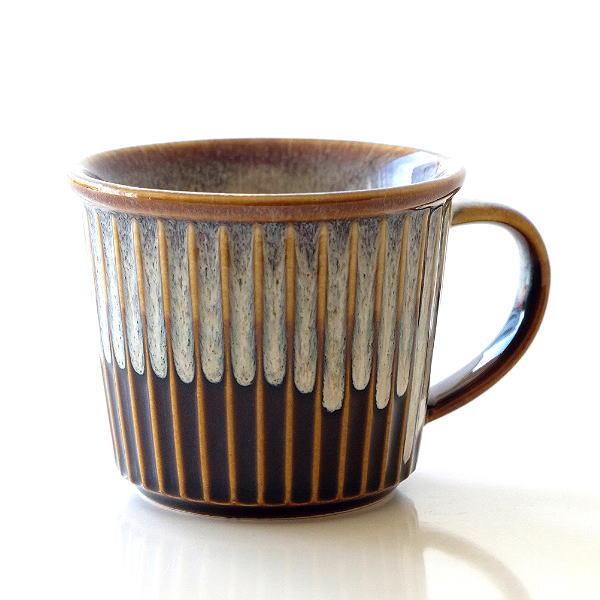 マグカップ 陶器 日本製 おしゃれ 瀬戸焼 和モダン 和風 コーヒーカップ ストライプ 縞ライン デザイン マグカップ コハク流し [mkn8658]