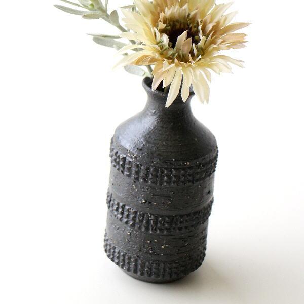 花瓶 陶器 おしゃれ 花器 一輪挿し フラワーベース 和モダン 小さい 花挿し 黒 筒状 瀬戸焼 日本製 和風 黒陶 筒型花入れ B [mkn8807]