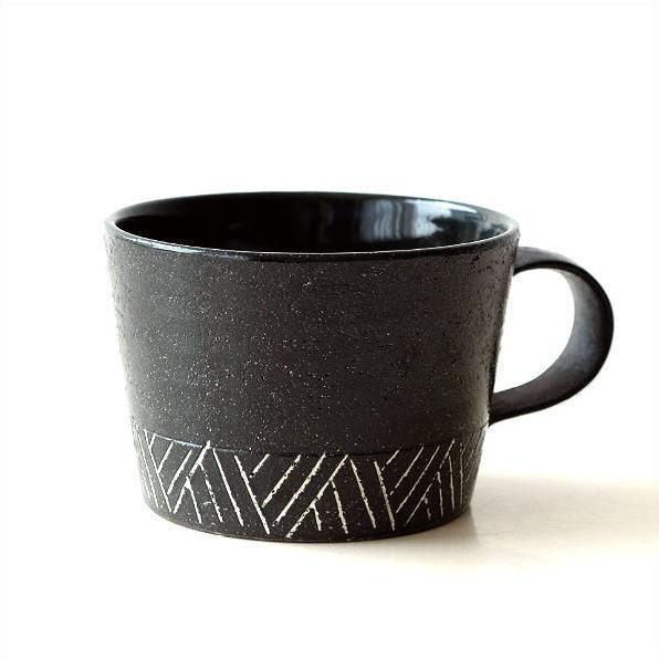 マグカップ おしゃれ 陶器 和モダン コーヒーマグ コーヒーカップ 日本製 焼き物 瀬戸焼 ビッグマグ くろつち網代彫 [mkn9705]