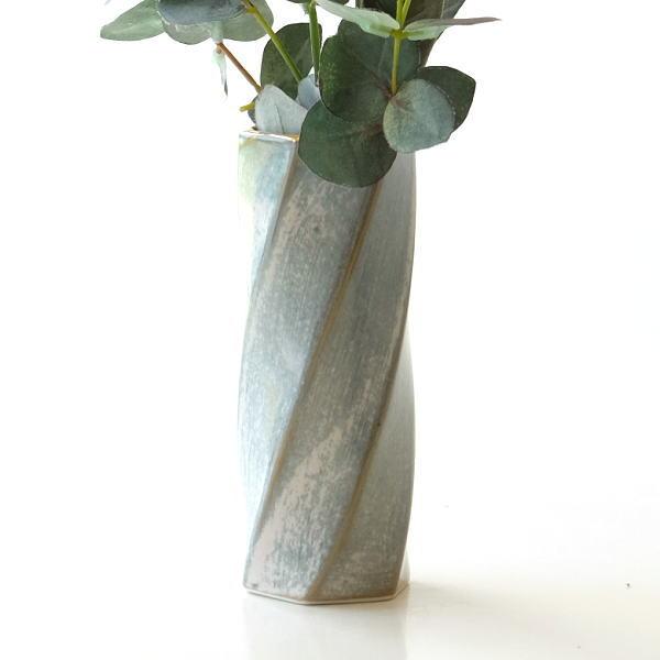 一輪挿し 陶器 花器 おしゃれ 花瓶 フラワーベース 和風 玄関 有田焼 青白亜淵金 ネジリ一輪挿し [msg0830]