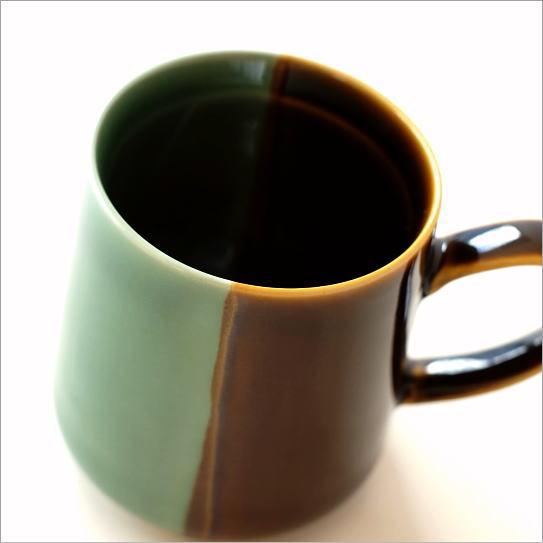 マグカップ おしゃれ 陶器 モダン シンプル デザイン 日本製 有田焼 アメ釉掛分マグ