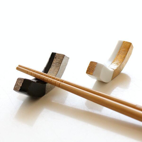 箸置き おしゃれ 陶器 2個セット 和風 日本製 焼き物 有田焼 陶器の箸置き 市松長角2カラーセット [msg3861]