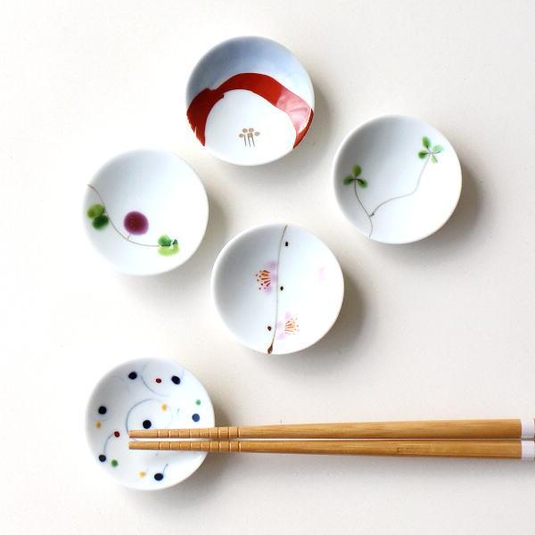 箸置き おしゃれ 陶器 5個セット 小皿 豆皿 和風 かわいい 日本製 焼き物 有田焼 陶器の珍味箸置 A [msg3863]
