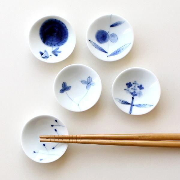 箸置き おしゃれ 陶器 5個セット 小皿 豆皿 和風 かわいい 日本製 焼き物 有田焼 陶器の珍味箸置 B [msg3864]