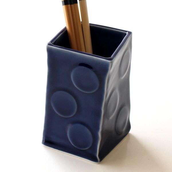 箸立て 陶器 有田焼 おしゃれ 日本製 焼き物 四角 和風 ペン立て ペンスタンド カトラリースタンド 陶器の箸立て 瑠璃釉 [msg3868]