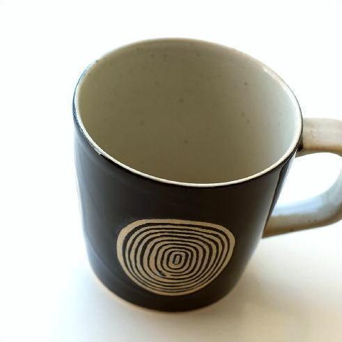 マグカップ 有田焼 おしゃれ 陶器 日本製 焼き物 和食器 和風 モダン コーヒーマグ デザイン うずまきマグ [msg3882]