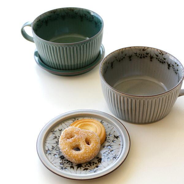 スープカップ 蓋付き 陶器 おしゃれ スタッキング 和食器 有田焼 日本製 ダマスクフラワー蓋付きスープカップ 2カラー [msg4026]