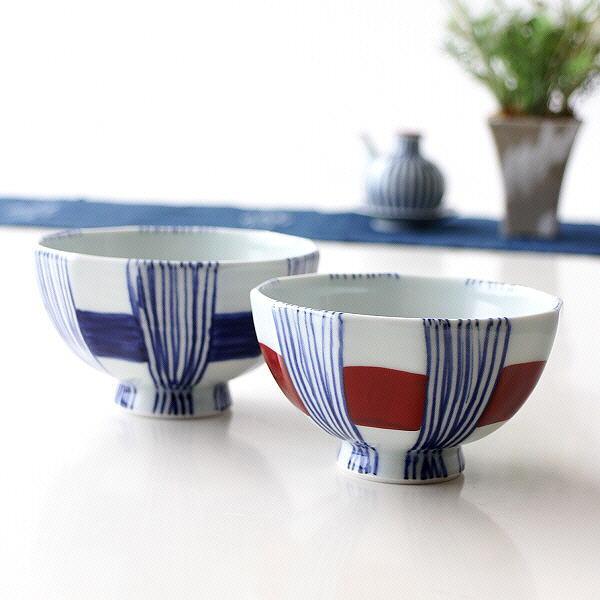 夫婦茶碗 おしゃれ 有田焼 大小 ペア セット かわいい お茶碗 夫婦 ご飯茶碗 陶器 日本製 刷毛格子面取 ペアご飯茶碗 [msg4205]