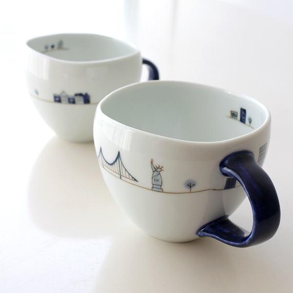 マグカップ 陶器 白 おしゃれ かわいい 可愛い 有田焼 日本製 焼き物 染付マグ 2タイプ [msg4271]