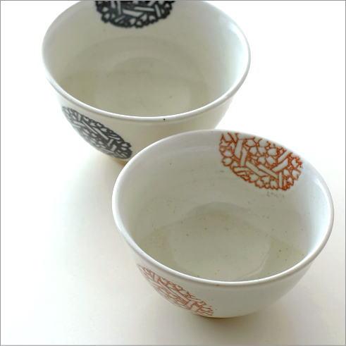 夫婦茶碗 ご飯茶碗 セット 焼き物 有田焼 陶器 日本製 シンプル おしゃれ 和食器 飯碗 花てまり 大・小2個セット