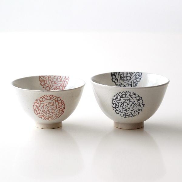 夫婦茶碗 ご飯茶碗 セット 焼き物 有田焼 陶器 日本製 シンプル おしゃれ 和食器 飯碗 花てまり 大・小2個セット [msg4836]