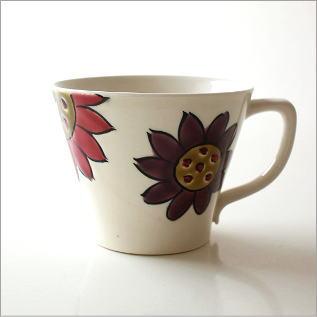 マグカップ コーヒーカップ 有田焼 陶器 ひまわり カフェ マグカップ 向日葵