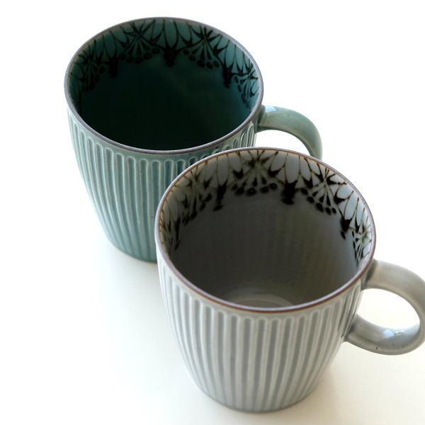 マグカップ 陶器 有田焼 日本製 焼き物 ダマスク柄 モダン ダマスクフラワーマグ2カラー [msg6154]