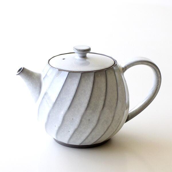 ティーポット おしゃれ かわいい ポット 白 茶こし付き 半磁器 北欧 和食器 日本製 波佐見焼 ねじり縞ポット 白 [msg8601]