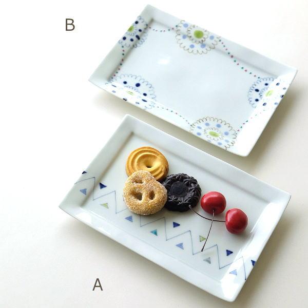 お皿 プレート おしゃれ 可愛い 白 四角 長方形 陶器 有田焼 日本製 ペイントプレート長角 2タイプ [msg8806]