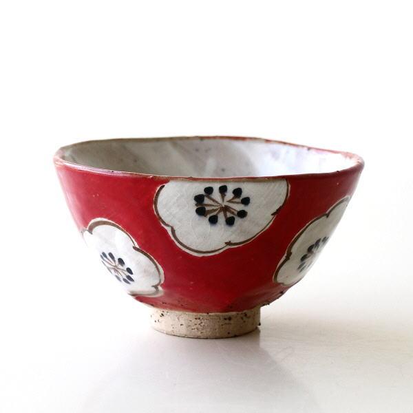 ごはん茶碗 ご飯茶碗 おしゃれ 陶器 有田焼 和食器 和風 焼き物 日本製 梅浪漫ごはん茶碗 [msg9378]